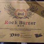 Фотография Rock Burger