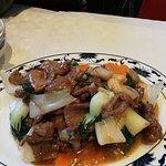 Foto van New Oriental Food City