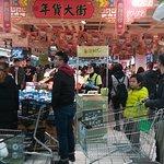 家樂福(桂林店)照片