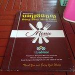 Photo of Bong Srey Mith Laor Restaurant