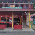 ภาพถ่ายของ Bakery and Restaurant Rico&Rico
