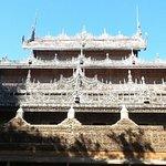 Photo of Golden Palace Monastery  (Shwenandaw Kyaung)