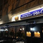 Restaurant Pils Corner Foto