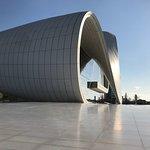 Photo of Heydar Aliyev Cultural Center