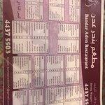 صورة فوتوغرافية لـ Bandar Aden