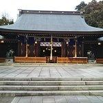 Foto van Himeji Yasukuni Shrine