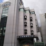 Sanyo Department Store Foto