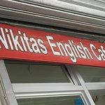 Bild från Nikita's Coffee Shop and Cafe
