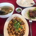 Фотография Tek Sen Restaurant