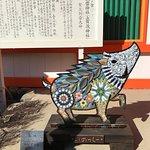 Photo of Kamigamo Shrine