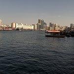 Foto de Bayt Al Wakeel