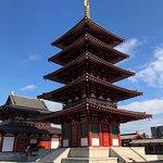 Foto de Shitennoji Temple