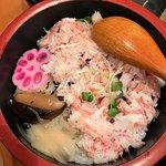 香りん寿司 Kourin Sushiの写真