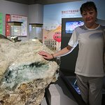 Ảnh về Fossa Magna Museum