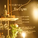 Billede af TUK TUK : Thai Street Food