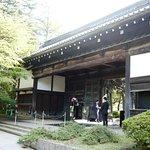 Фотография Токийский национальный музей
