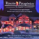 Φωτογραφία: Rincon Patagonico