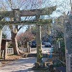 Nagaya-temmangu Shrine صورة فوتوغرافية