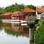 Chinese and Japanese Gardens Foto