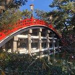 Photo of Sumiyoshi Taisha Shrine