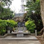 صورة فوتوغرافية لـ The Tower of Shiraume