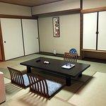 Aki Grand Hotel & Spa Photo