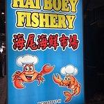 ภาพถ่ายของ Hai Boey
