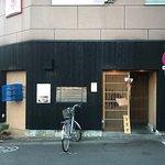 武蔵小山駅から3分