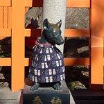 Inari at Sumiyoshi Shrine