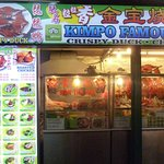 Kimpo stall