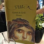 Sura Restaurant صورة فوتوغرافية