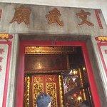 Photo of Man Mo Temple