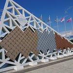 Стена обладателей медалей олимпиады 2014