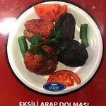 Photo of Siirt Seref Buryan Kebap Salonu