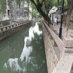 Photo of Pingjiang Road