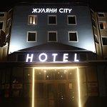 Hotel Zhulyany City