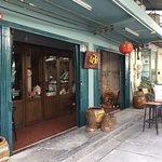 Photo of Err Urban Rustic Thai
