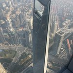 Photo of Shanghai Tower