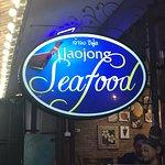 Photo de Jao Jong Seafood
