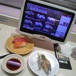 Foto van Uobei Shibuya Dogenzaka