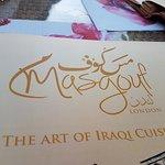 Masgouf London Restaurant Photo