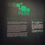 Фотография Музей ArtScience в Марина-Бэй-Сэндс