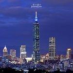 Φωτογραφία: Fuzhoushan Park