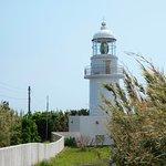 Hachijojima Lighthouse