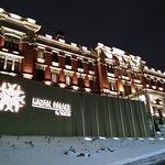 Kazan Palace by Tasigo