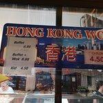 Foto di Hong Kong Wok