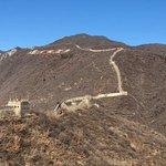 Photo de Section de la Grande Muraille de Mutianyu
