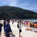 صورة فوتوغرافية لـ Simizu Island