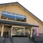 Shiei Motoyu Onsen صورة فوتوغرافية