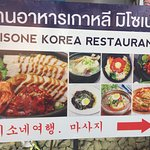 ภาพถ่ายของ Misone Korean Restaurant